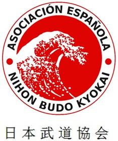 Asociación Española Koryu Budo Bujutsu